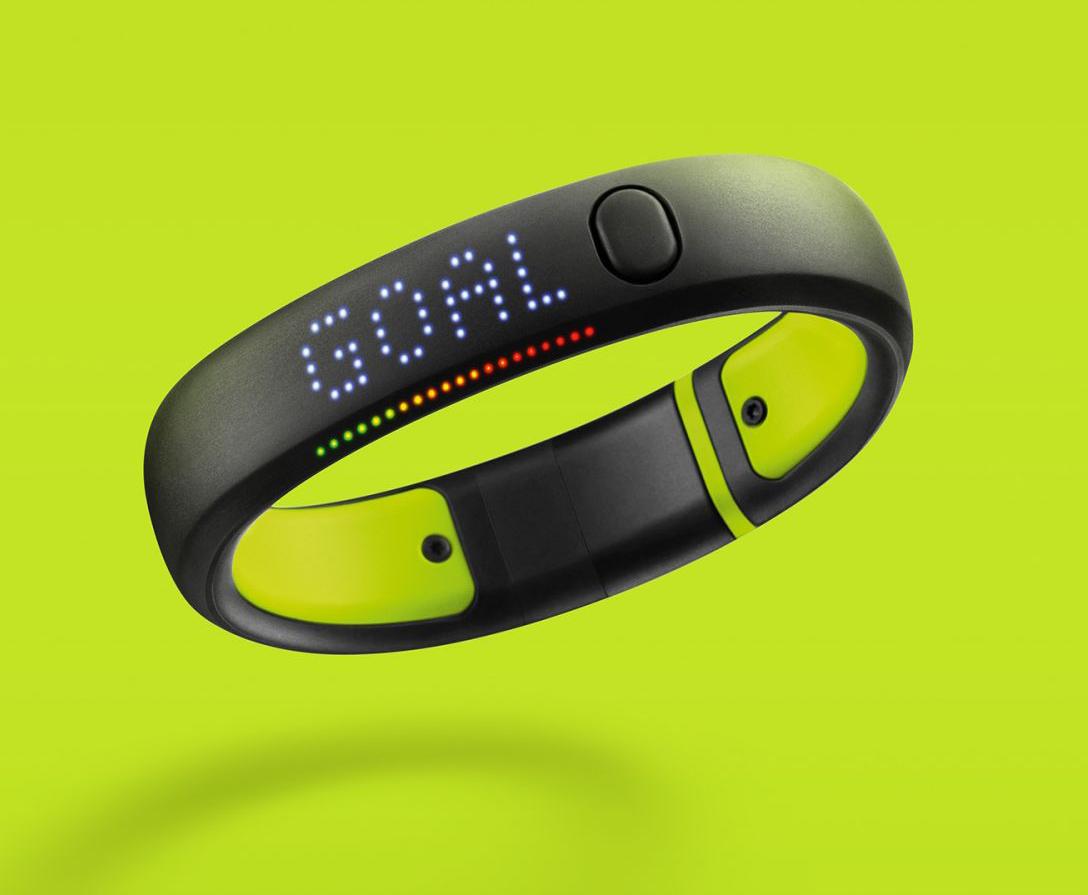 Nike+ FuelBand SE | iVIP BlackBox
