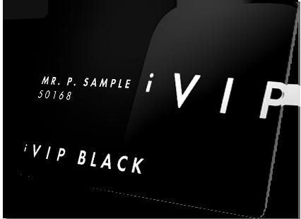 ivip_membership_card_black1