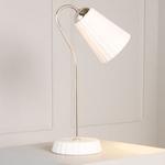 Linea Anna Ceramic Lamp   iVIP BlackBox